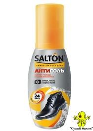 Очищувач розводів від солі та реагентів Антісоль SALTON (100 мл.)  - CM00735