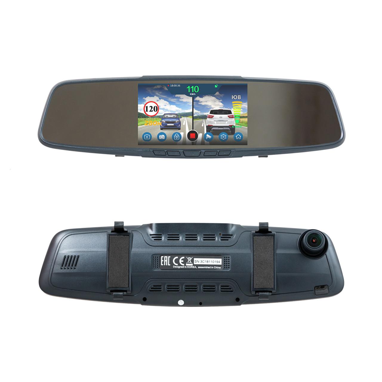 Комбинированное устройство Playme VEGA (зеркало-накладка)