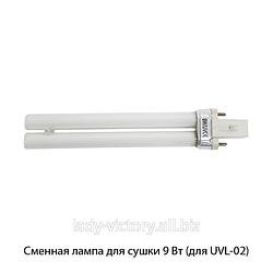 Сменная ультрафиолетовая лампа. Электронный балласт. Lamp_9W-E