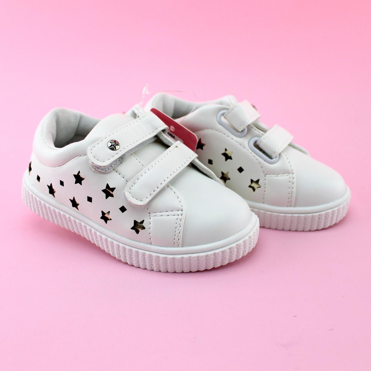 Белые кроссовки Слипоны девочке  тм Том.м размер 23,25