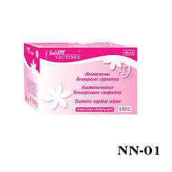 Косметические безворсовые салфетки  NN-01