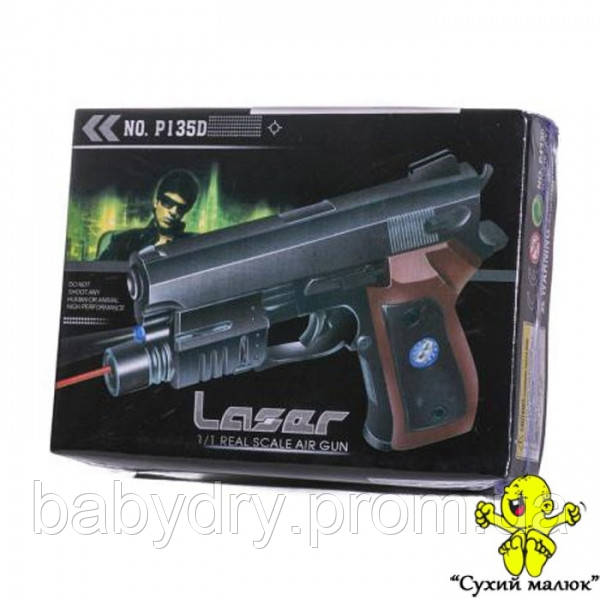 Пістолет на кульки Lazer, лазерний  - CM01737