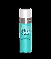 Estel professional Бальзам-уход для ламинированных волос iNEO-CRYSTAL, 200 мл