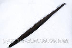 Волосы славянские премиум + окрашенные прямые