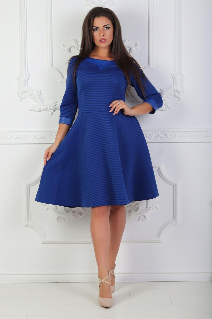 Платье неопрен с юбкой миди 44-50 р