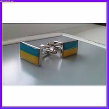 Запонки с флагом украины
