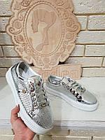 Кеды женские кожаные с перфорацией RS 1764/9