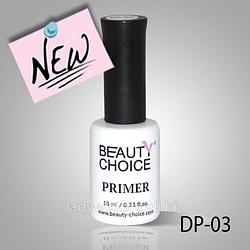 """Праймер  """"BEAUTY CHOICE"""" 10ml. код:DP-03"""