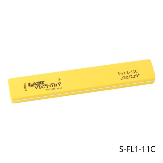 Желтый шлифовщик прямоугольной формы. S-FL1-11C