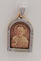 Підвіска золота з діамантами П111-0130