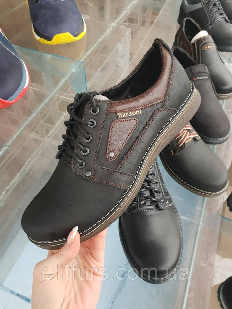 870f8e245 Купить Туфли мужские со шнуровкой, нат. кожа в Одесской области от ...