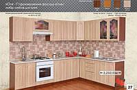 """Набор мебели для кухни """"Оля 1"""""""