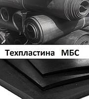 Техпластина МБС  10мм 1000*1000 мм
