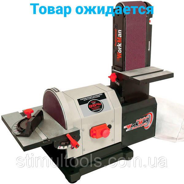 Точильно шлифовальный станок WorkMan BD4800