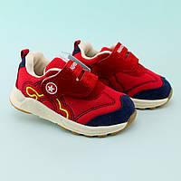 Кроссовки на мальчика красные тм ТОМ.М размер 21,22,23