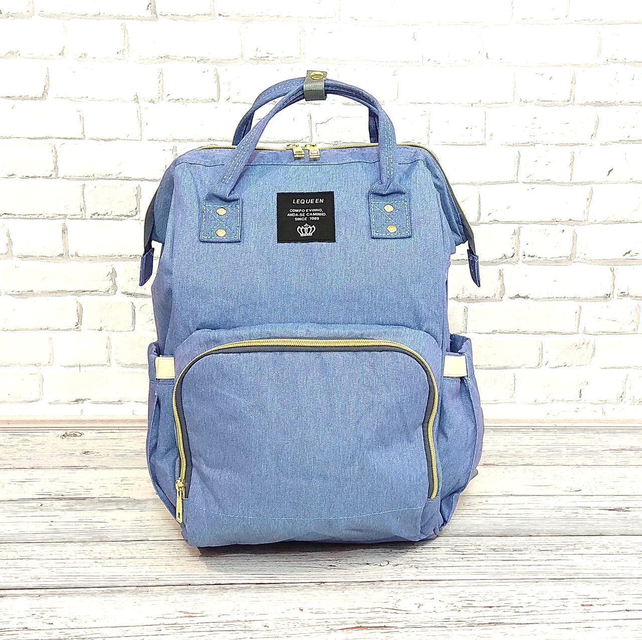 Многофункциональная сумка-рюкзак для мам LeQueen Синий