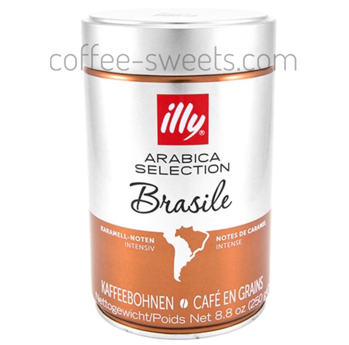 Кофе в зернах Illy Monoarabica Brasil 250 гр