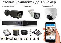 Готовая система видеонаблюдения/відеоспостереження на 1 уличную Full HD камеру в металле 2 mPIX