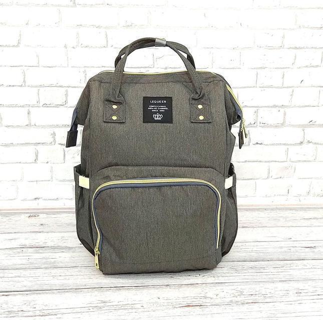 Многофункциональная сумка-рюкзак для мам LeQueen  Серый