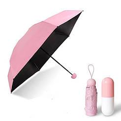 Мини зонт в капсуле, карманный зонтик в футляре Розовый