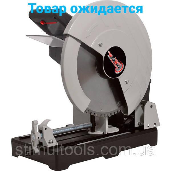 Монтажная пила 400мм Workman KX400
