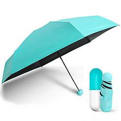 Мини зонт в капсуле, карманный зонтик в футляре Голубой
