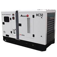 Трехфазный дизельный генератор MATARI MC50 (53 кВт), фото 1