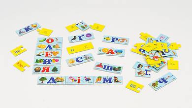 Пазлы DANKOTOYS - Логическая азбука с украинскими буквами. В коробке 66 деталей