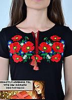 Вышиванка футболка блуза много мак ч М