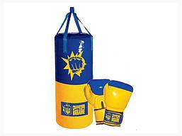 Детская боксерская груша с перчатками - Большая