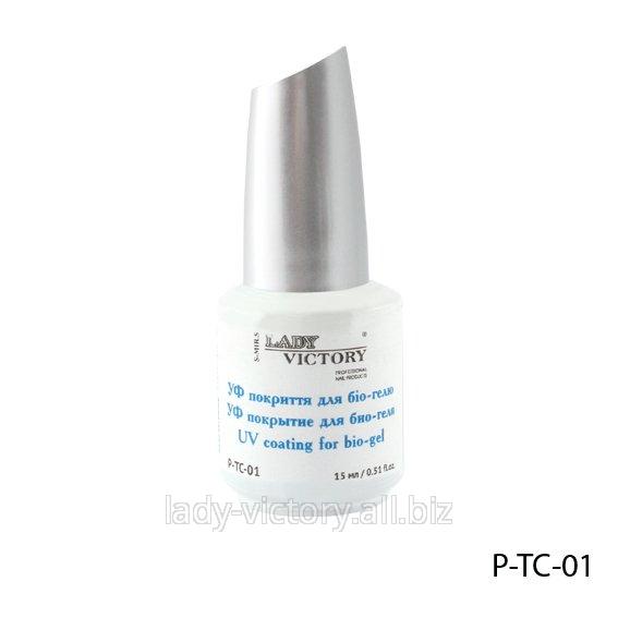 Верхнє покриття для біо-гелю. P-TC-01