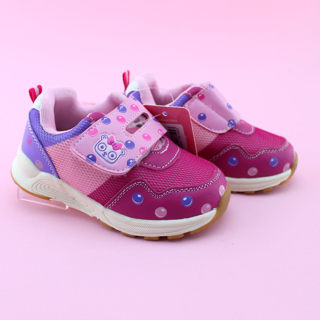Детские кроссовки на девочку Горошки тм Том.м размер 21,22,23