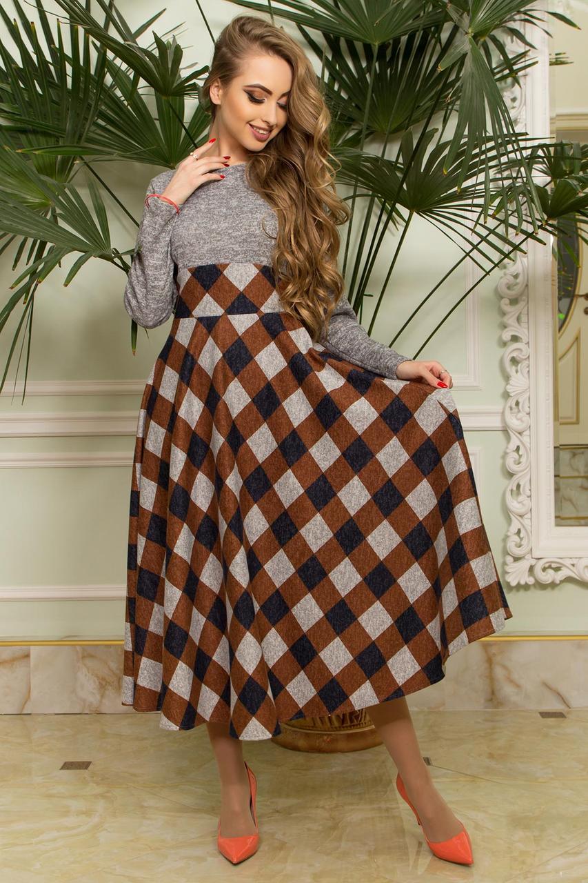 Стильное платье ниже колен облегающее юбка клеш ромб длинный рукав серое с коричневым