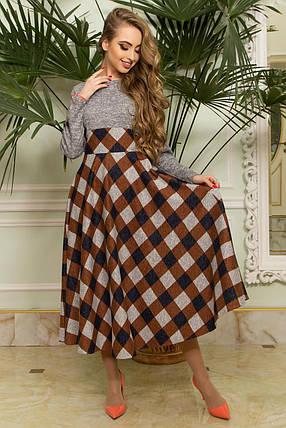 Стильное платье ниже колен облегающее юбка клеш ромб длинный рукав серое с коричневым, фото 2