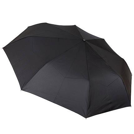 Зонт Parachase 3109 (K4) , фото 2