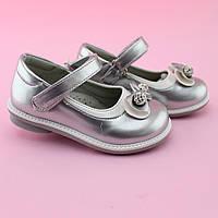 a146e8569eb48b Серебристые туфли детские для девочки бренд TOMM размер 21,22,23,24,