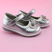 Серебристые туфли детские для девочки бренд TOMM размер 21,22,23,24,25