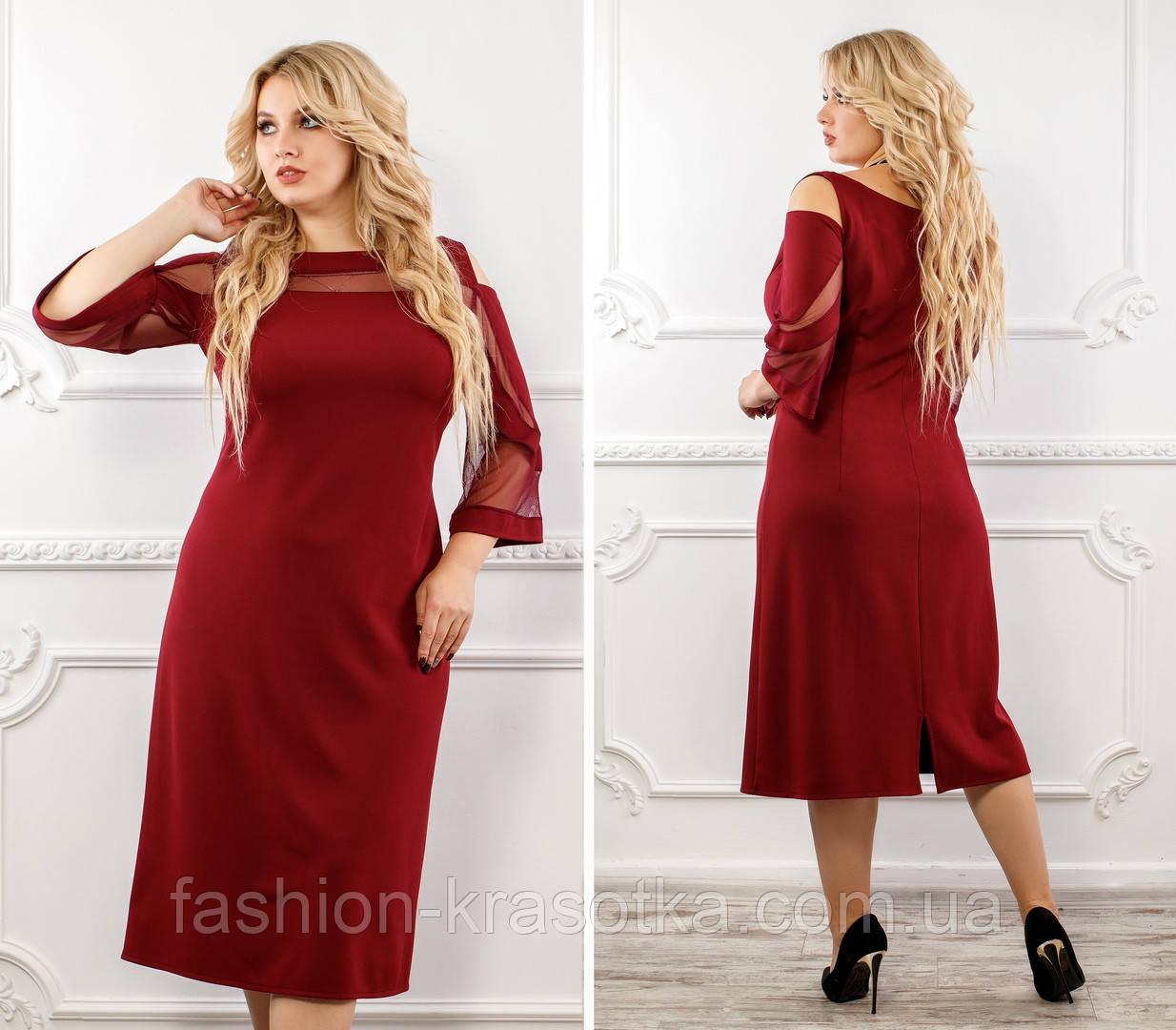 Вечернее женское платье из французского трикотажа+ сетка с оригинальными рукавами