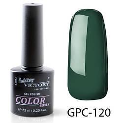 Цветные гель-лаки 7,3мл. GPC-(111-120) Вертигри