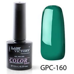 Цветные гель-лаки 7,3мл. GPC-(151-160)