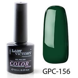 Цветные гель-лаки 7,3мл. GPC-(151-160) Майская зелень