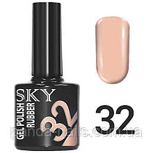 Гель лак SKY 32