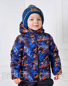 Курточка для мальчика демисезонная рост 98-104-110-116см