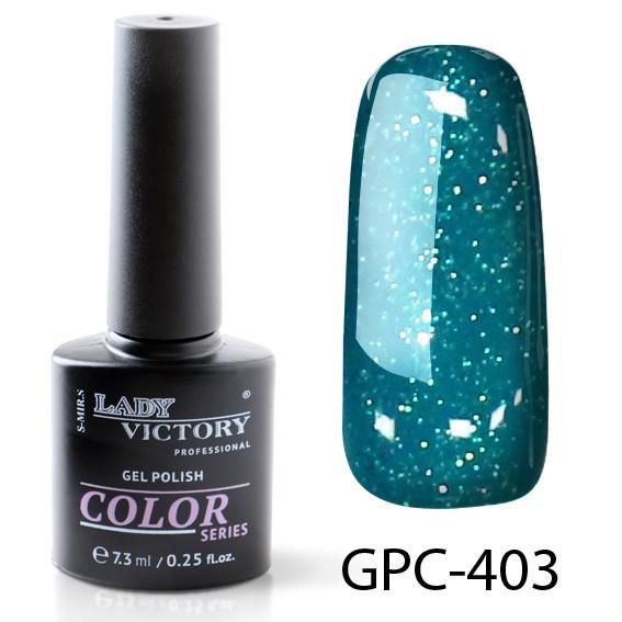 Цветной гель-лак с мерцанием  7,3мл. GPC-(401-410)