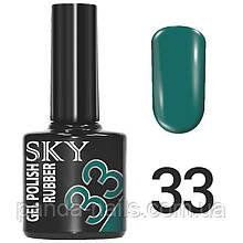 Гель лак SKY 33