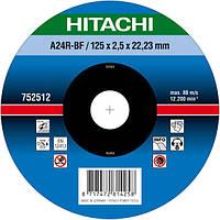 Диск отрезной по металлу 125х2,5х22,2 Hitachi / HiKOKI 752512, фото 1