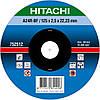 Диск отрезной по металлу 180х3,0х22,2 Hitachi 752514