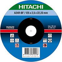 Диск отрезной для кирпича и бетона 115х3,0х22,2 Hitachi 752531