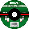 Диск отрезной для кирпича и бетона 230х3,0х22,2  Hitachi 752535
