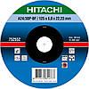 Диск для зачистки металла 180х6,0х22,2 Hitachi 752554